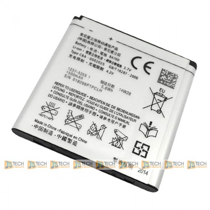sony ba 700 battery replacement