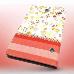 Macada Pink Flowers Case For Galaxy Tab 8.4 T700