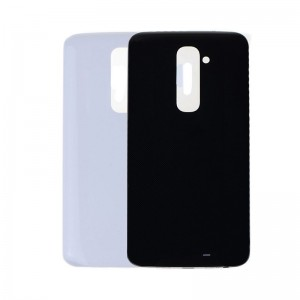 LG G2 Back Cover With NFC White | Black