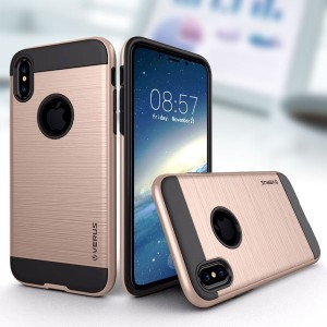 XingHui Armour Case (XH004) for Iphone X